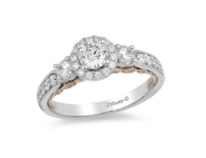 Princess Jasmine inspired Zales engagement ring